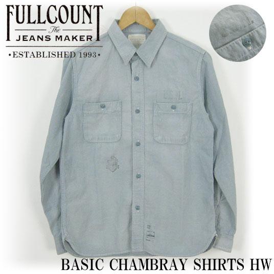 フルカウント シャンブレーシャツ
