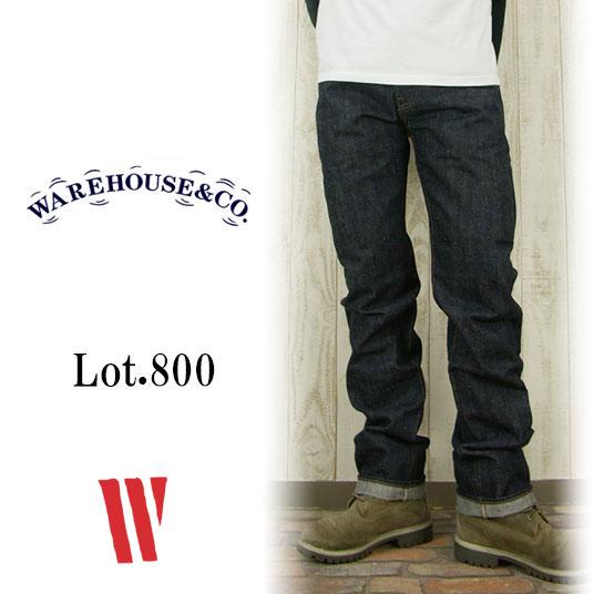 ウエアハウス 800