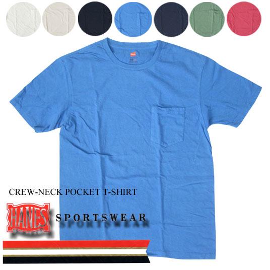 ヘインズ ポケットTシャツ