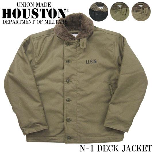ヒューストン N-1 デッキジャケット
