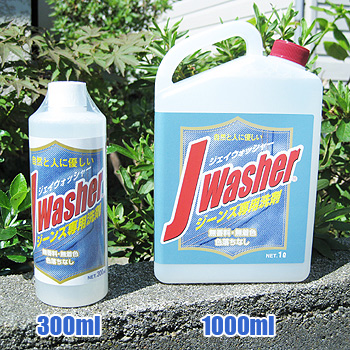 J-Washer ジェイウォッシャー ジーンズ専用洗剤