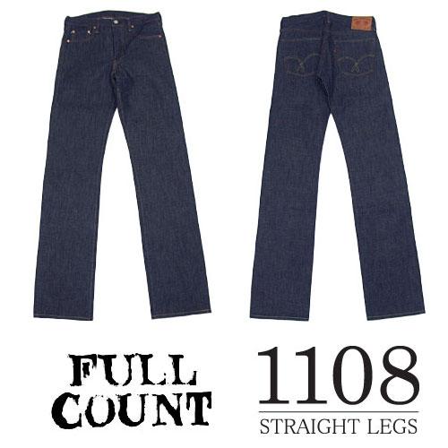 フルカウント 1108