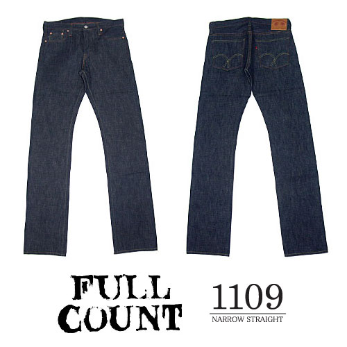 フルカウント 1109