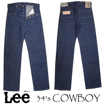 Lee cowboy 14131 1934年モデル