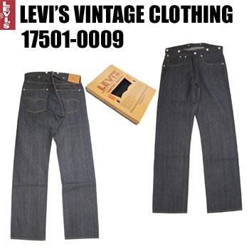 リーバイスヴィンテージ復刻版17501-0009