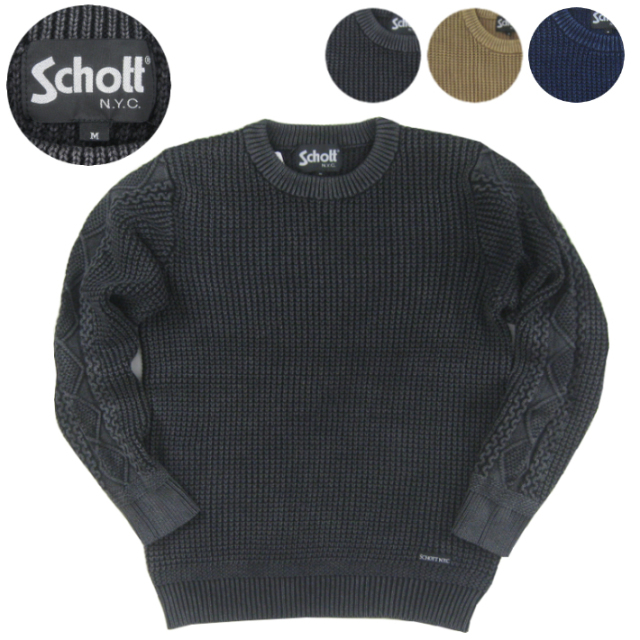 Schott セーター