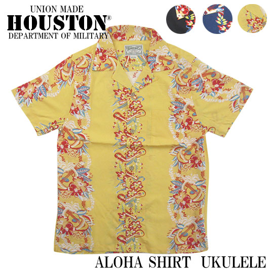 ヒューストン アロハシャツ