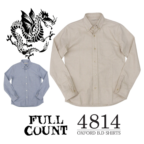 フルカウント 4814 オックスフォード ボタンダウンシャツ