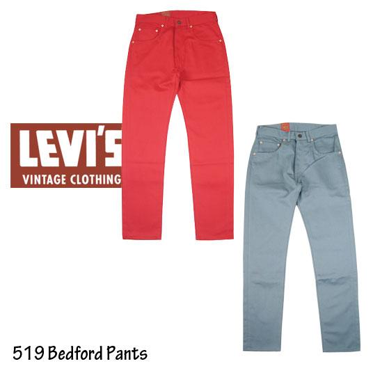 LVC 519 ベッドフォード