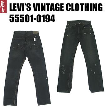 リーバイスヴィンテージ55501-0194