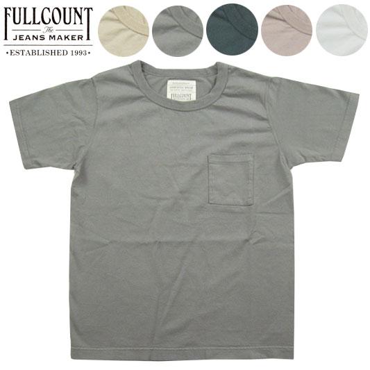 フルカウントポケットTシャツ
