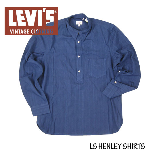 LVC サンセット シャツ