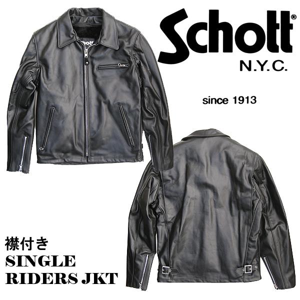 ショット 襟付き シングルライダース ジャケット