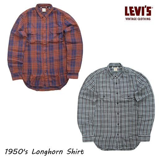 リーバイスヴィンテージ ネルシャツ 65177