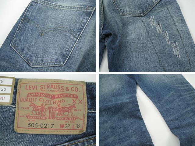 リーバイス 505 1967モデル