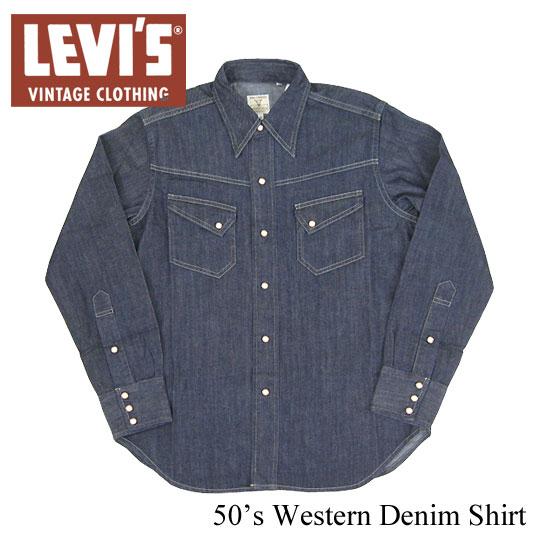 LVC デニムシャツ
