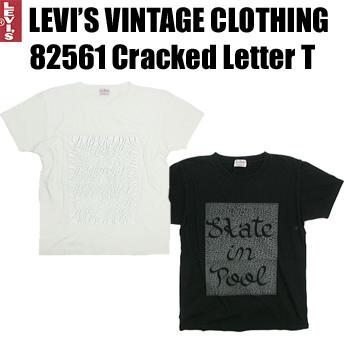 リーバイスTシャツ82561
