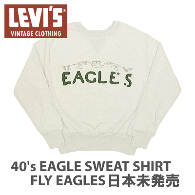 リーバイス インポートヴィンテージ 90813-3611 1940年代モデル クルーネックスエットシャツ フライイーグルス 日本未発売 EAGLE SWEAT SHIRT FRY EAGLES  【off price】 -JOE-