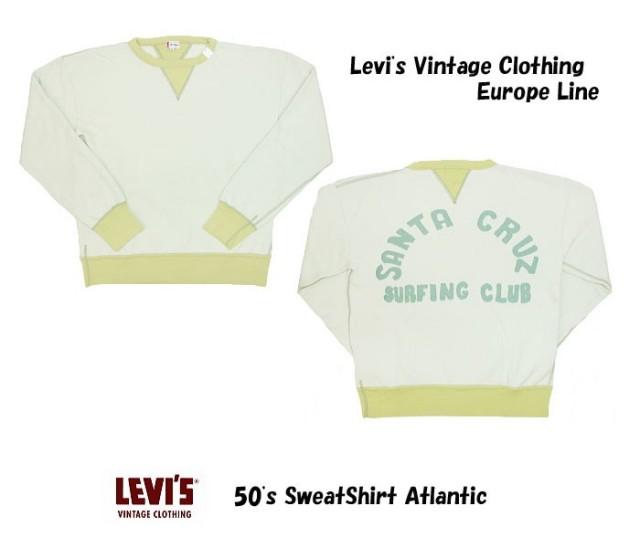 リーバイス インポート ヴィンテージ 90857-3897 50's 両V セットインスリーブ スウェットシャツ -アトランティック- SweatShirt -Atlantic -JOE-
