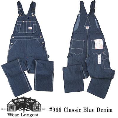 【アウトレット】ROUND HOUSE ラウンドハウス オーバーオール CLASSIC BLUE ブルーデニム #966 【off price】 -JOE-