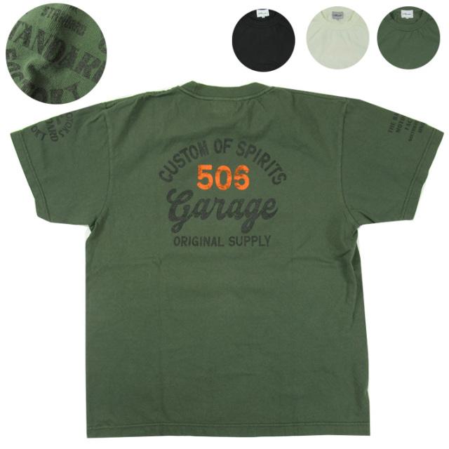 Acoustic Tシャツ