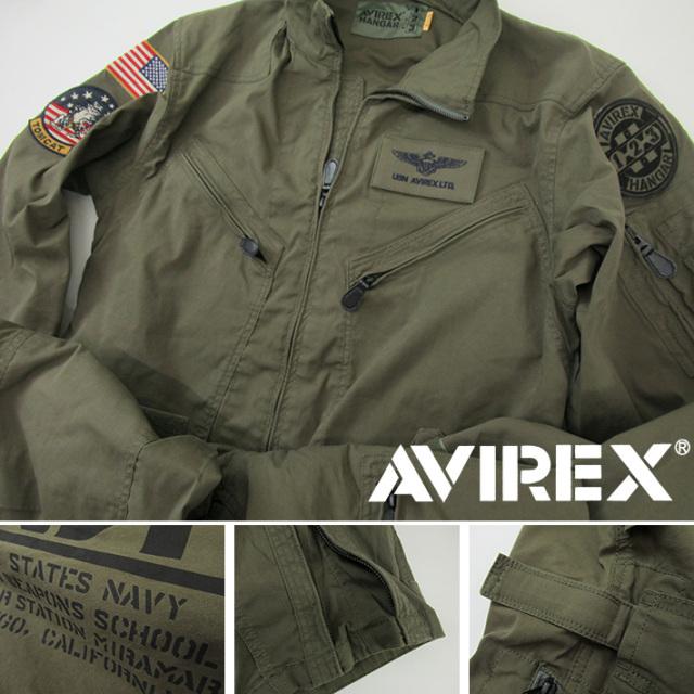 AVIREX トップガン ジャンプスーツ