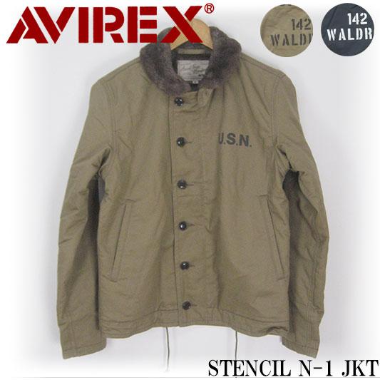 AVIREX N-1 デッキジャケット