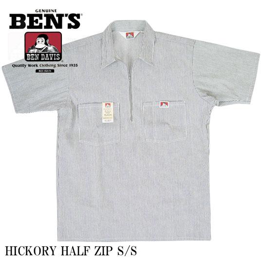 BEN DAVIS ベンデイビス 米国製   ヒッコリーストライプ 半袖ハーフジップシャツ BD-BDUS-108 -JOE-