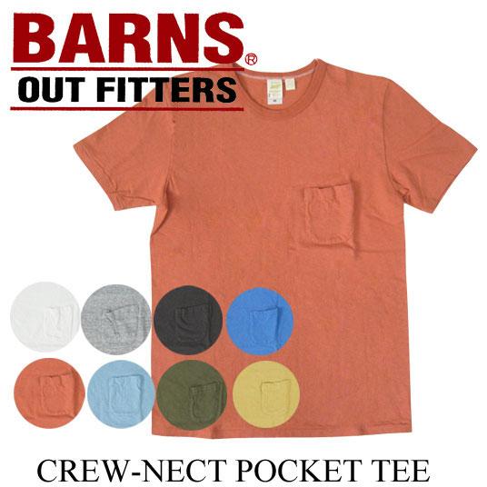 BARNS バーンズ クルーネックポケットTシャツ BR-1000  【半袖Tシャツ】 【メール便可】 -JOE-