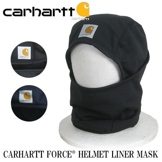 Carhartt カーハート バラクラバ A267 FORCE HELMET LINER MASK -JOE-