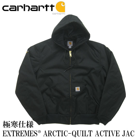 J133 カーハート エクストリームフードジャケット