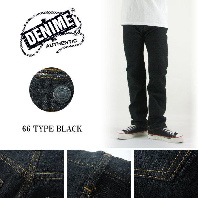 ドゥニーム 66タイプ ブラック