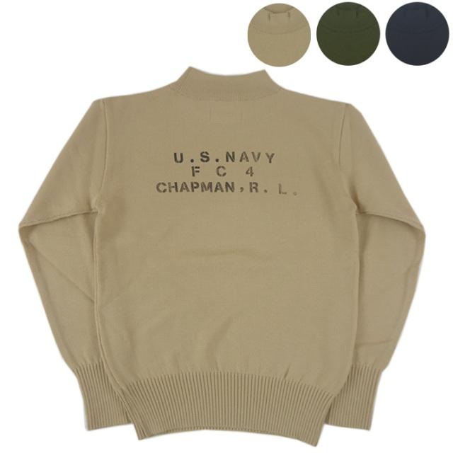 フルカウント ゴブセーター