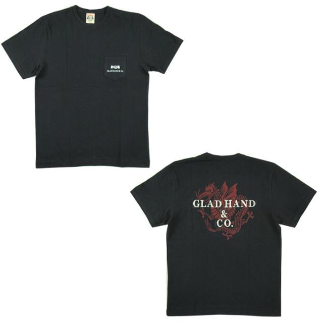 フルカウント GLAD HAND