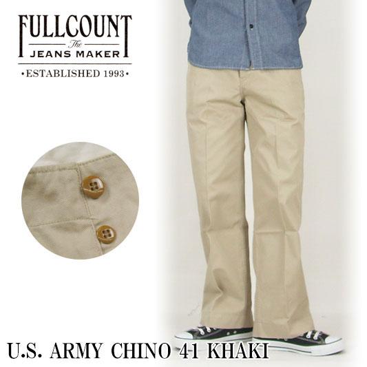 FULLCOUNT フルカウント チノパン ワイドストレート  U.S. ARMY CHINO 41 KHAKI  1201 -JOE-