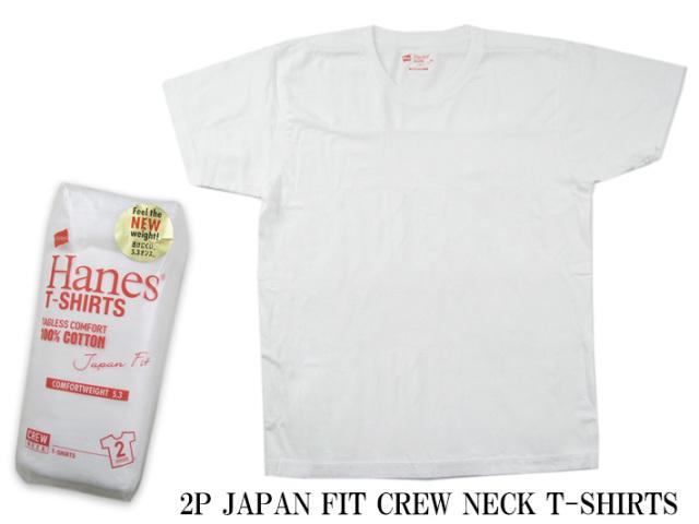 ヘインズ Tシャツ ジャパンフィット