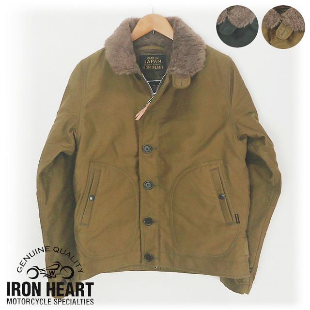 IRON HEART アイアンハート アルパカウール デッキジャケット N-1 TYPE DECK JACKET  IHM-29  -JOE-