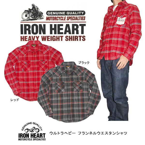 IronHeart トップス IHSH-51