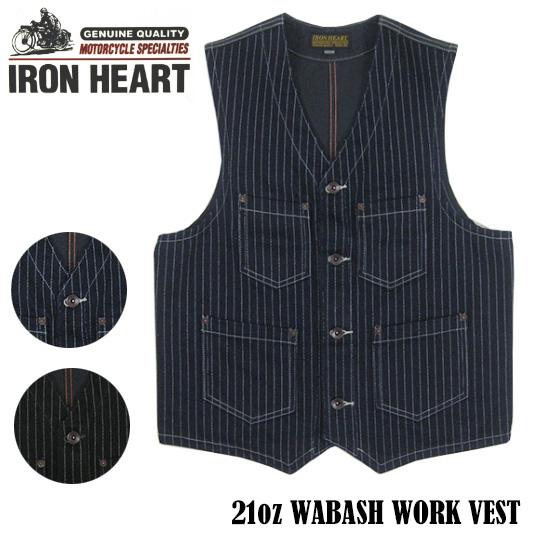 IRON HEART アイアンハート 21oz ウォバッシュ ワークベスト WABASH WORK VEST IHV-30 【off price】 -JOE-