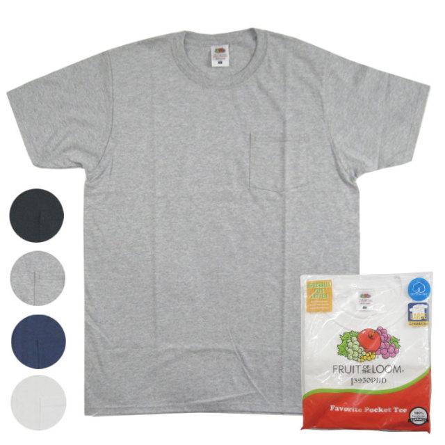 フルーツオブザルーム ポケットTシャツ