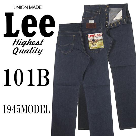 Lee 101B