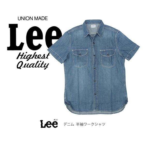 リー デニム 半袖ワークシャツ