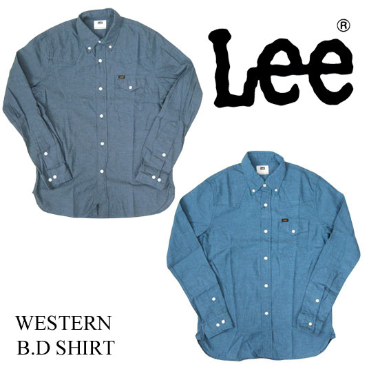 Lee リー 長袖 ボタンダウン ウエスタンシャツ  LEE-LT0553-100-142 -JOE-