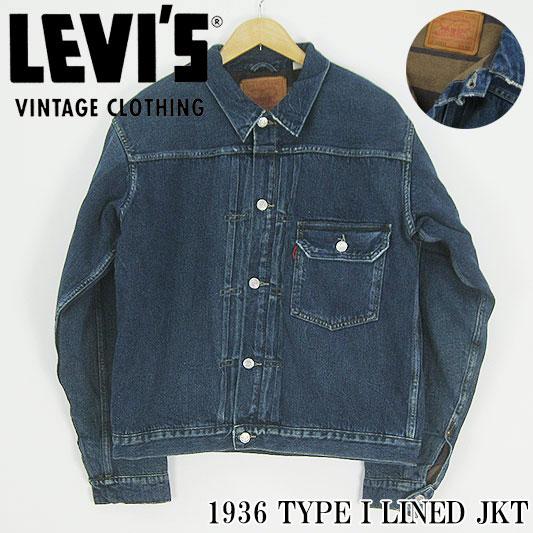 リーバイス 506XX 1st Type デニムジャケット WESTERN FRONTIER 1936年 TRUCKER JKT LVC  34498-0000 -JOE-