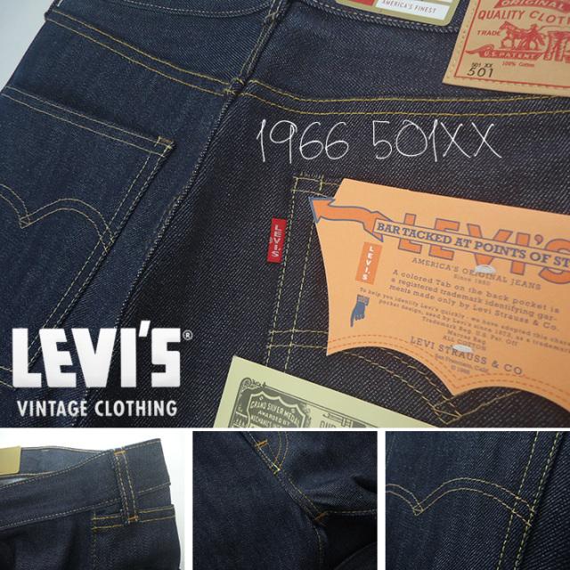 501XX 1966