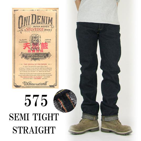 鬼デニム ONI DENIM 575 天然藍 歌舞伎耳 22oz セミタイトストレート 【off price】 -JOE-