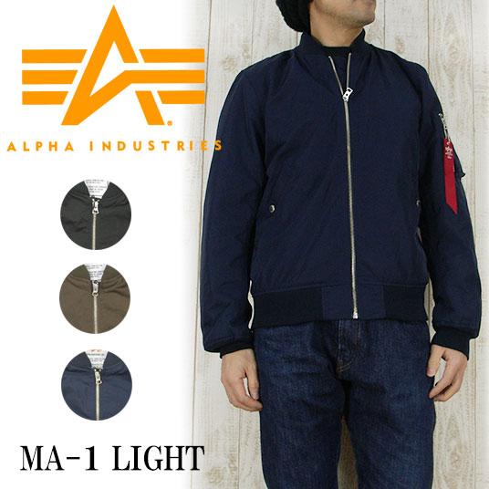 Alpha MA-1