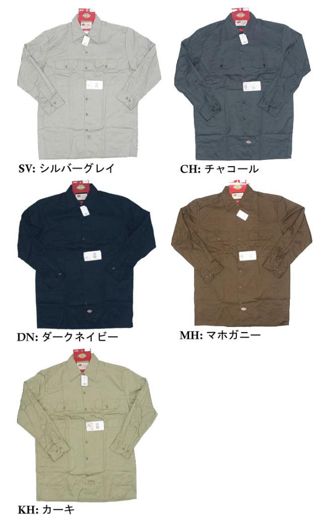 Dickies ワークシャツ