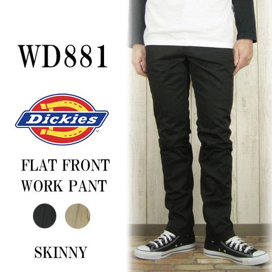 Dickies ディッキーズ ストレッチ スキニーパンツ WD881  -JOE-