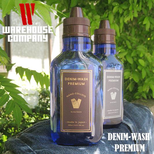 WAREHOUSE ウエアハウス ジーンズ洗剤 DENIM WASH  PREMIUM -JOE-